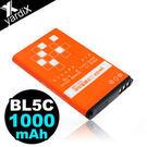 BL-5C通用規格 1000mAh鋰電池...