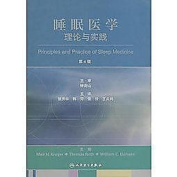 簡體書-十日到貨 R3Y【睡眠醫學理論與實踐(翻譯版)】 9787117130264 人民衛生出版社 作者: