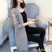 針織外套 春季2020韓版流行蕾絲中長款開衫毛衣女寬鬆顯瘦針織薄款外套女 開春特惠