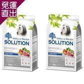 SOLUTION耐吉斯高齡犬 關節保健配方 羊肉+田園蔬菜1.5公斤 x 2包【免運直出】