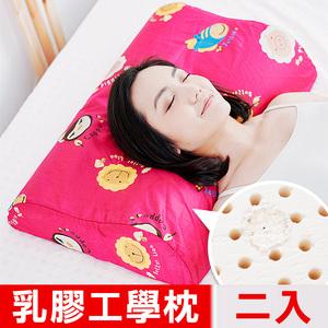 【奶油獅】同樂會系列-馬來西亞進口100%天然乳膠工學枕(莓果紅)二入