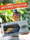 無人機 兒童玩具遙控飛機耐摔充電動模型超大男孩子合金無人機遙控直升機  優拓