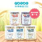 QBEBE 有機米餅 糙米/紅米/紫米/彩色藜麥 50g【新高橋藥局】4款供選