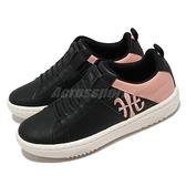 Royal Elastics 休閒鞋 Icon 2.0 黑 粉紅 女鞋 懶人鞋 套入式 【ACS】 96512991