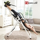 韓國SEAN 小型倒立機家用倒掛器長高拉伸神器倒吊健身增高器材 安雅家居館