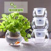 水培植物玻璃瓶 水培綠蘿花瓶花盆玻璃圓球水養魚缸器皿容器 igo