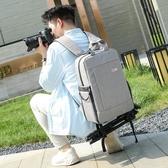 相機收納包 佳能相機包單反包攝影多功能防水便攜大容量後背包專業微單相機包 LX聖誕節交換禮物