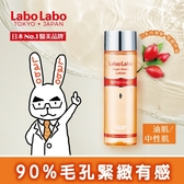 Labo Labo 毛孔緊膚水EX 100ml【清爽小銀蓋】