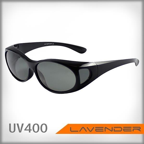 【南紡購物中心】Lavender偏光片套鏡-近視/老花可戴-9410亮黑
