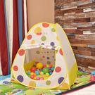 兒童帳篷游戲屋小帳篷玩具小孩室內海洋球池