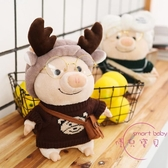 公仔 創意旅行小豬公仔換裝豬毛絨玩具小號玩偶可愛豬娃娃擺設裝飾禮物快速出貨
