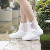 下雨天軟膠雨鞋套防水防滑加厚耐磨底雨靴成人男女兒童防雨水鞋套「錢夫人小鋪」