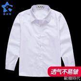 男童滌棉白襯衫長袖純白色襯衣男孩兒童裝中大童校服學生表演出服 歐韓時代
