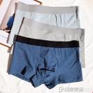 3條純棉條紋內褲男性感透氣日系簡約海軍風平角包臀柔軟四角褲衩  印象家品