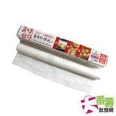 《美味關係》煎.烤.蒸 萬用料理紙 5m [DL3] - 大番薯批發網