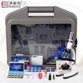 顯微鏡學生生物光學高倍專業兒童1200倍科學實驗玩具禮物「Chic七色堇」igo