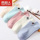 襪子女夏薄款短襪韓國可愛淺口低幫隱形襪棉襪提花四季船襪