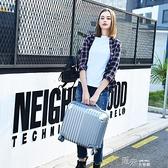 迷你登機箱行李箱包女士小型旅行箱子商務拉桿箱男20寸韓國   【喜慶新年】