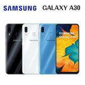 三星 Samsung GALAXY A30 6.4吋 4G/64G 八核心手機-藍/黑/白~[6期0利率]