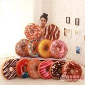 售完即止-仿真創意甜甜圈抱枕3D毛絨可愛趴睡枕食物辦公室午休棉靠背腰靠墊 現貨清出