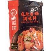 海底撈-麻辣香鍋調味料220G/包【愛買】