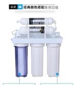 五級凈水器10寸3級廚房過濾器透明超濾器前置家用自來水龍頭通用DF