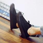 新韓版全黑低筒男女工作鞋帆布鞋子百搭休閒平底學生鞋情侶鞋 快速出貨