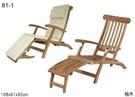 【南洋風休閒傢俱】戶外躺椅系列 -   ...