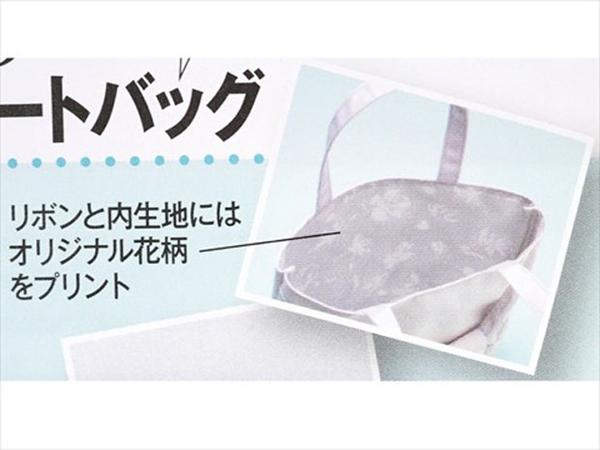 《花花創意会社》外流。日雜百花氣質蝴蝶結花柄灰藍珠光手提包【H7133】