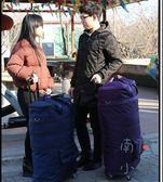 大容量航空托運包伸縮行李袋拉桿折疊旅行包【南風小舖】