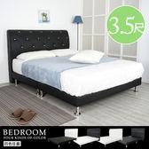 Homelike 沙廈皮革床組-單人3.5尺(四色)床頭黑/床底黑