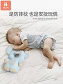 嬰兒學步防摔枕寶寶頭部保護墊小孩防撞帽兒童學走路護頭神器夏季 喵小姐