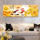 臥室床頭掛畫單幅現代簡約客廳裝飾無框畫牡丹花壁畫沙發背景牆畫 酷男精品館