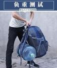60升70升運動雙肩包男大容量女旅行李背包旅游學生書包登山包戶外