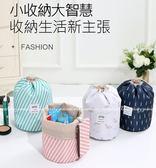 【新化妝包三件組】韓系旅行收納包3件套組整理包收納袋化妝品彩妝用具保養品新秘彩妝師束口包