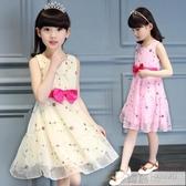 洋裝 4女孩子5夏裝6寶寶7公主8連身裙9-10-12歲女童裝韓版夏天網紗裙子  中秋佳節