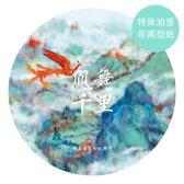 鳳舞千里原創古風插畫和紙膠帶手帳素材手賬工具彩色裝飾