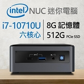 【南紡購物中心】Intel 小型系列【mini企鵝】i7-10710U六核 迷你電腦(8G/512G SSD)《NUC10i7FNH》