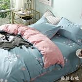 床包組四件套1.8m床上用品棉質被套床單單雙人zzy5425『美鞋公社』