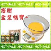 《搭贈盒裝橘寶》DIET-U Vitamix TNC5200 / S30 專用 大侑 廚房料理電子秤 (非供交易使用)