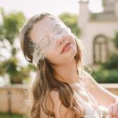 性感柔軟蕾絲眼罩 情趣配件夫妻調情用品 完美情人精品館