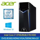 【Acer 宏碁】A Power T200 九代i7八核電競霸王桌上型電腦