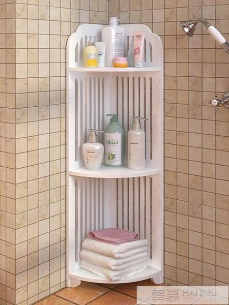 衛生間置物架 落地三角置地式洗手間廁所三角架洗漱台 浴室收納架  女神購物節 YTL