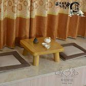 日式榻榻米實木飄窗桌簡約炕桌迷你床上小桌子窗台茶几矮方桌茶桌xw【幸福家居】