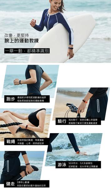 【免運費 小米手環4 送保護貼x2】國際繁體 小米手環 小米 小米手環4代 Mi 小米手錶