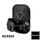 【EC數位】GITZO 捷信 GC3320 腳架槍套 0-3系列 單腳架 三腳架 腰帶 腳架槍套 Traveler系列