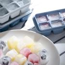 冰箱製冰速凍家用