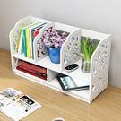 桌上書架小型創意辦公桌上置物架收納架書櫃學生簡易電腦桌面書架 【滿一元免運】