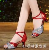 拉丁舞鞋女式成人中跟高跟舞蹈鞋軟底交際廣場舞女鞋交誼跳舞鞋子PH1428【3c環球位數館】