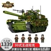 相容二戰德軍虎式坦克積木模型履帶式戰車男孩軍事拼裝玩具 七色堇